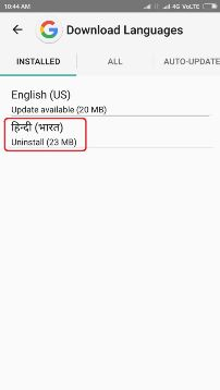 hindi voice typing 8